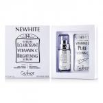 Осветляющая сыворотка newhite vitamin c 2pcs
