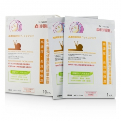 Repair Essence Facial Mask - Rich Source Of Youthful Renewal