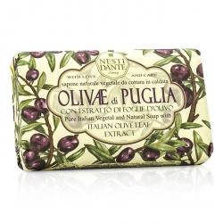 Natural Soap With Italian Olive Leaf Extract  - Olivae Di Puglia
