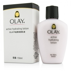 Active Hydrating Lotion