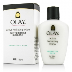 Active Hydrating Lotion - For Sensitive Skin