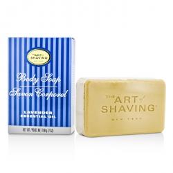 Body Soap - Lavender Essential Oil