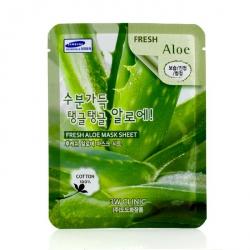 Mask Sheet - Fresh Aloe