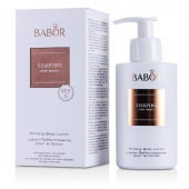 Shaping For Body - Firming Body Lotion
