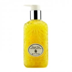 Shaal-Nur Perfumed Liquid Soap