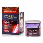 Revitalift Laser X3 Anti Aging Cream