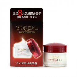 Dermo-Expertise RevitaLift Eye Cream