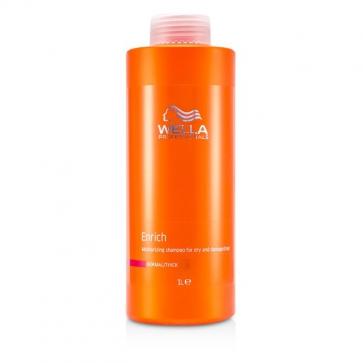 Насыщенный Увлажняющий Шампунь для Сухих и Поврежденных Волос (для Тонких/Нормальных Волос)