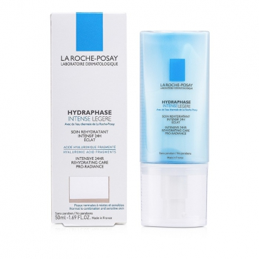 Hydraphase Intense Legere Intensive Rehydrating Care