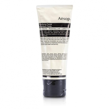 Purifying Facial Exfoliant Paste (Tube)