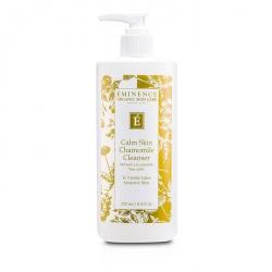 Calm Skin Chamomile Cleanser (Sensitive Skin)