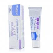 Vitamin Barrier Cream