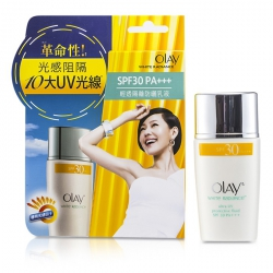 White Radiance Ultra UV Protective Fluid SPF 30