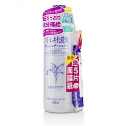 Hatomugi Skin Conditioner + Face Mask