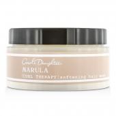 Marula Curl Therapy Смягчающая Маска для Волос