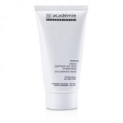 Hypo-Sensible Anti Wrinkles Eye Contour Cream (Salon Size)