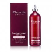 Exotic Frangipani Monoi Body Oil
