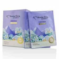 Mask - Alps Edelweiss Ultra Repairing (Optimal Hydration)