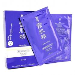 Medicated Sekkisei Essence Mask