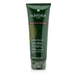 Karinga Ultimate Hydrating Mask (Frizzy, Curly or Straightened Hair)