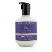 Lavender & Espresso Calming Hand Therapy