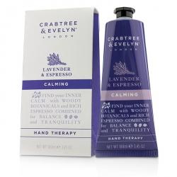 Lavender & Espresso Успокаивающая Терапия для Рук