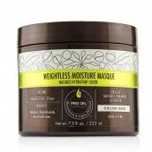 Professional Weightless Moisture Masque