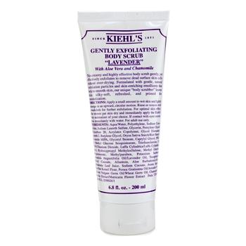 Мягкий отшелушивающий скраб для тела - Lavender 200мл./6.8oz