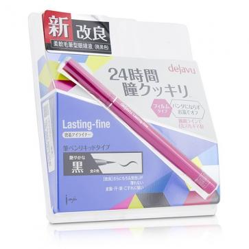 Lasting Fine Brush Liquid Eyeliner