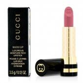 Luxurious Moisture Rich Lipstick