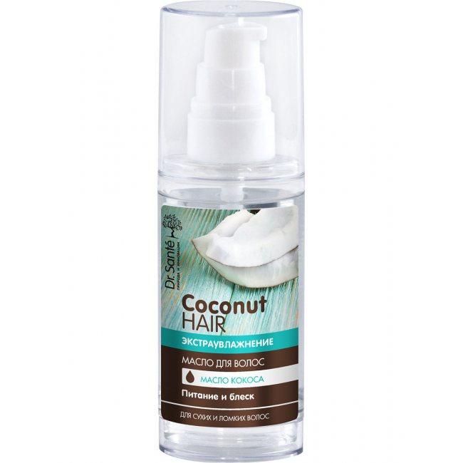 Dr.Sante Масло для волос 50 мл Coconut (кокос) купить косметику от Dr.Sante - Профессиональная косметика и парфюмерия Cosmostore.ru