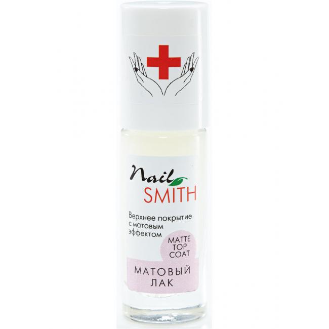NAIL SMITH Верхнее покрытие для ногтей с матовым эффектом купить косметику от NAIL SMITH - Профессиональная косметика и парфюмерия Cosmostore.ru