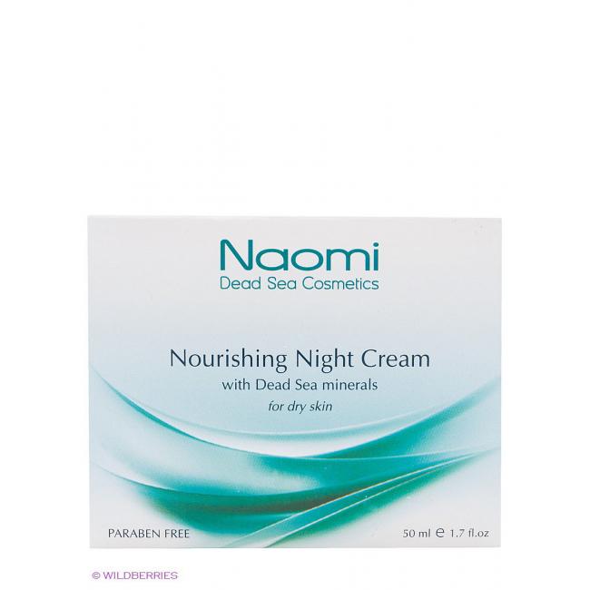 Naomi косметика купить dairy fun косметика купить