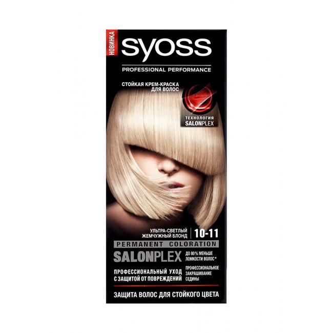 SYOSS 10-11 Ультра-светлый жемчужный блонд # белый # белый купить косметику от SYOSS - Профессиональная косметика и парфюмерия Cosmostore.ru