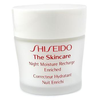 Ночное насыщенное увлажняющее средство The Skincare  ( для нормальной и сухой кожи ) 50мл./1.8oz
