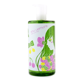 Cleansing Beauty Oil Premium A/O - Advanced Formula (Mamechiyo Limited Edition)