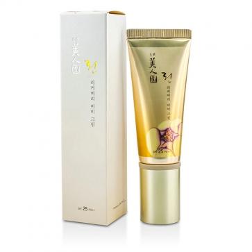 Myeonghan Miindo Recovery BB Cream