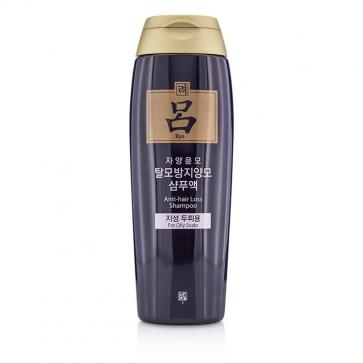 Anti-Hair Loss Shampoo (For Oily Scalp)