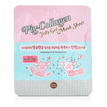 Pig Collagen Jelly Gel Mask Sheet