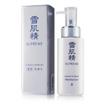 Sekkisei Supreme Moisturizer II