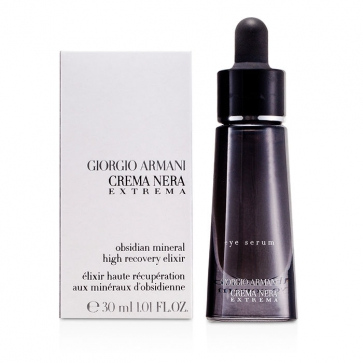 Crema Nera Extrema Obsidian Mineral High Recovery Elixir