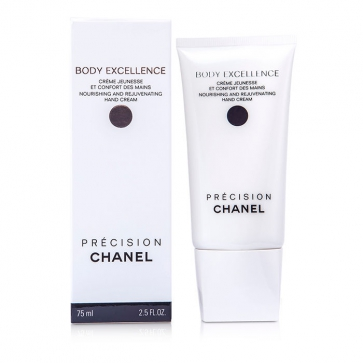 Body Excellence Nourishing & Rejuvenating Hand Cream