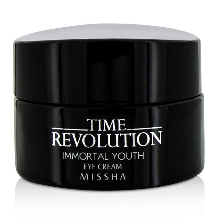 Time Revolution Immortal Youth Eye Cream 0.9oz Cellex C International Cellex C  High Potency Serum, 30 ml